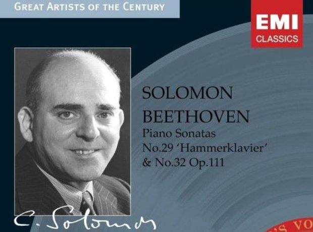 Beethoven - Sonatas 29 & 32 (Solomon) album cover