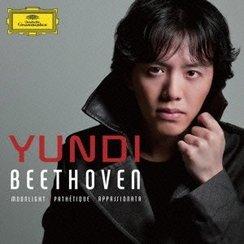 Yundi Beethoven album cover