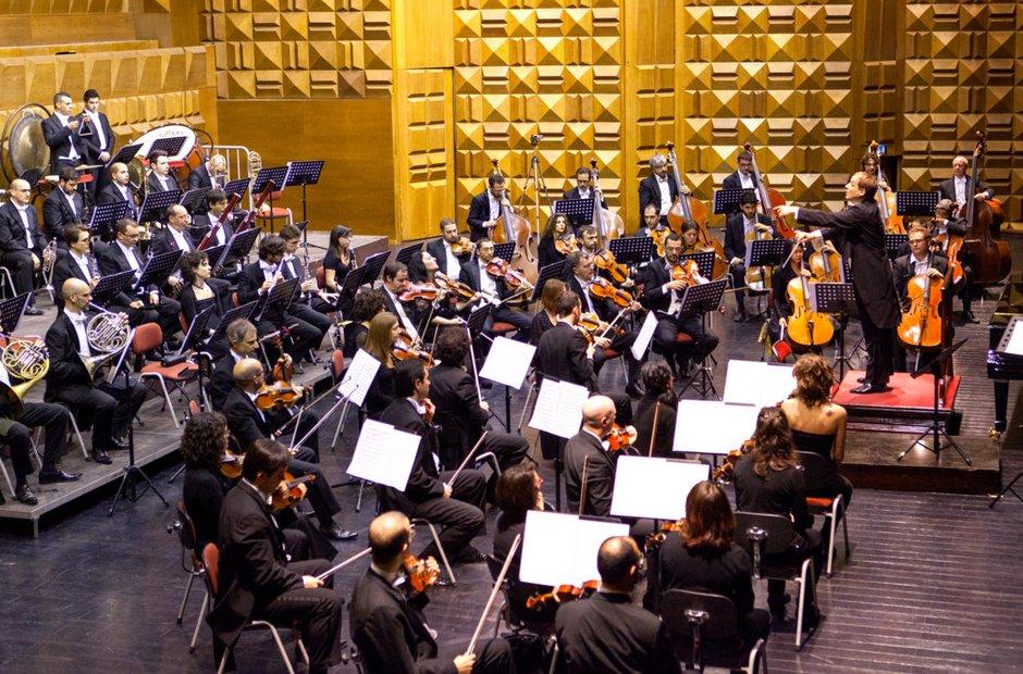 Rome city musical venues orchestra sinfonica di roma auditorium conciliazione