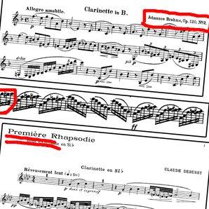 best clarinet pieces