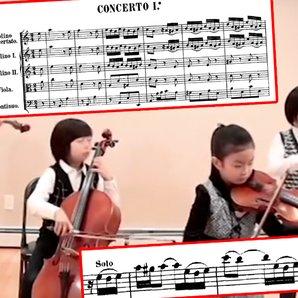 kid quartet playing bach concerto