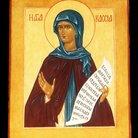 Saint Kassia of Constantinople, 1990s. Artist: Kis